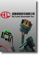 Strona Hu Lane